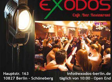 Exodos Cafe Bar Restaurant