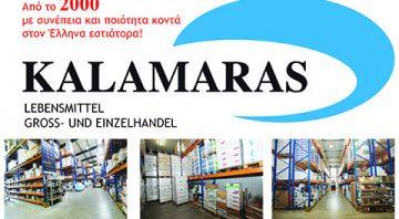 Kalamaras Lebenmittel Gross & Einzelhandel  [Nürnberg]