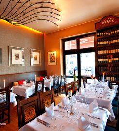Pratirio Restaurant (Eστιατόριο)