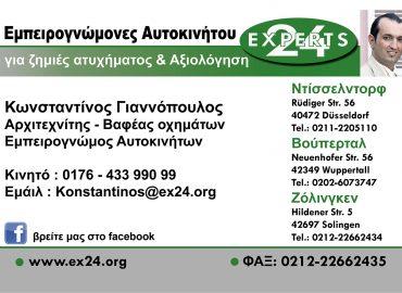 Experts24 – Giannopoulos Konstantinos – Kfz.-Sachverständiger