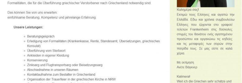 Frankenheim GmbH & Co. KG