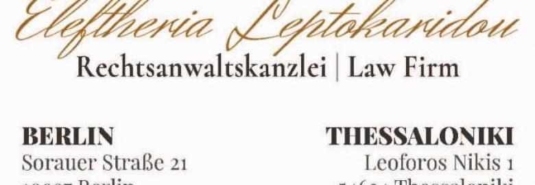 Eleftheria Leptokaridou  (Δικηγόρος – Rechtsanwältin)