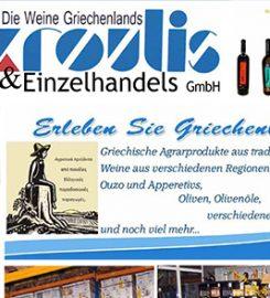 Mikroulis Gross & Einzelhandels GmbH